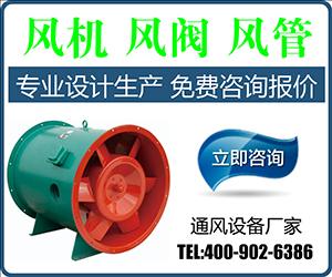 云南消防排烟风机价格