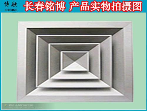 铝合金散流器
