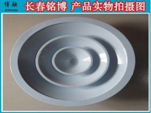 铝合金圆形散流器